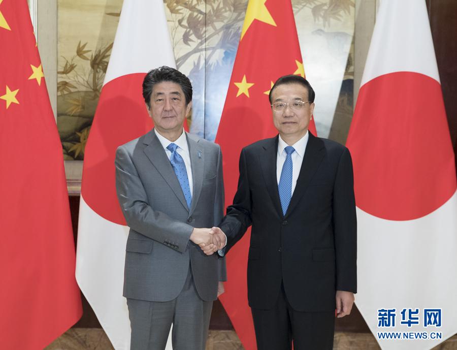 李克强同日本首相安倍晋三举行会谈