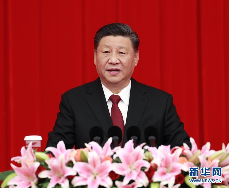 (时政)(1)全国政协举行新年茶话会