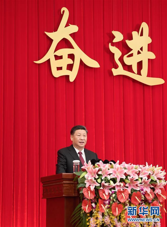 (时政)(3)全国政协举行新年茶话会