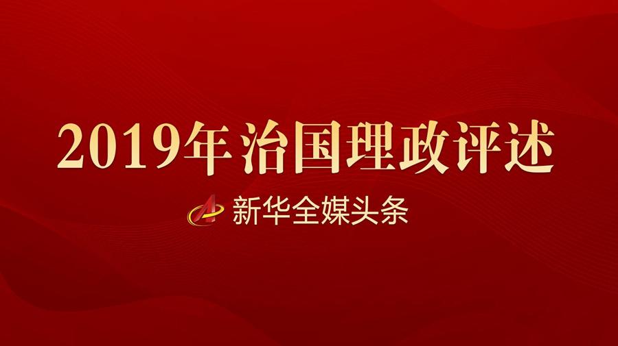 中国首届月季杯书画大赛获奖作品展在南阳画院隆重开幕