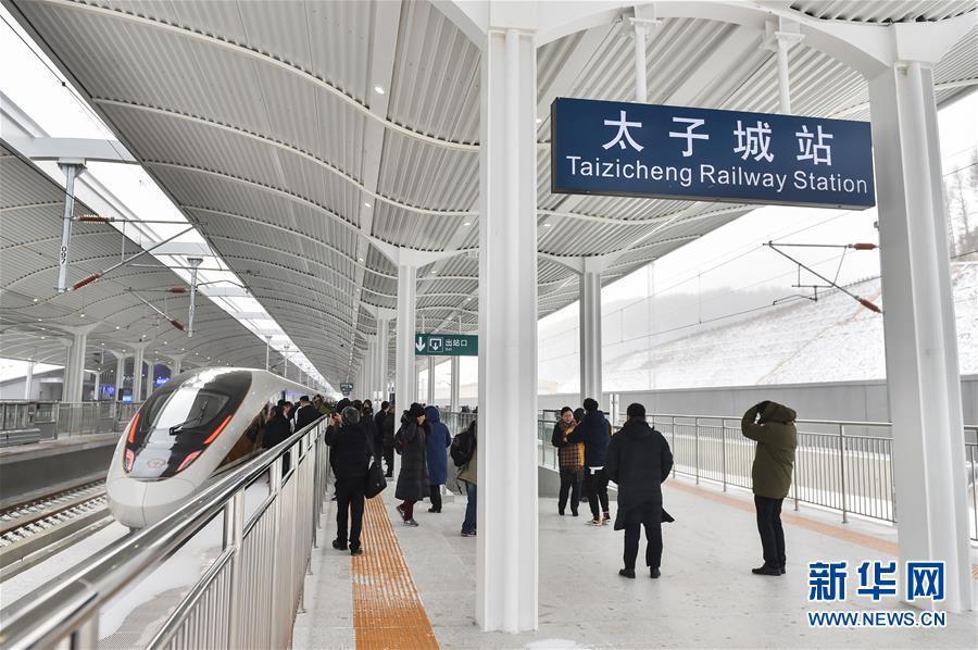 """(在习近平新时代中国特色社会主义思想指引下――新时大发快三一分钟和值推荐代新作为新篇章・总书记关切高质量发展・科技创新・图文互动)(5)3.5万公里的幸福绵延――中国高铁的""""科技牵引力"""""""