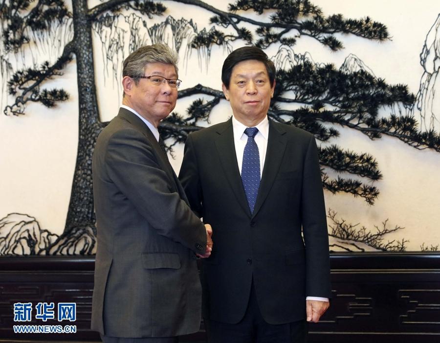 栗战书会见日本众议院代表团