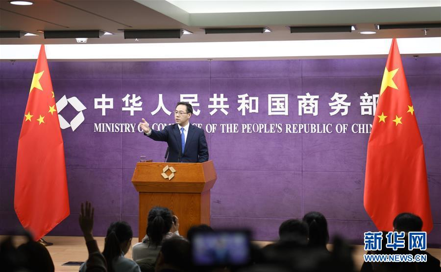 (经济)刘鹤将于13日率团赴美 与美方签署第一阶段经贸协议