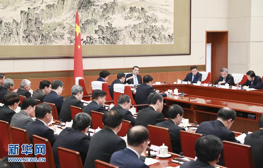 李克强主持召开国务院全体会议 讨论《政府
