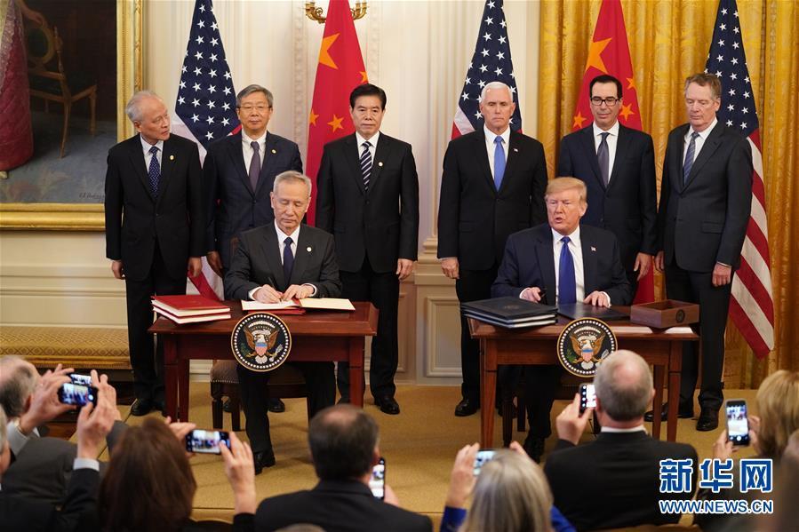 (國際)(5)中美第一階段經貿協議簽署儀式在華盛頓舉行