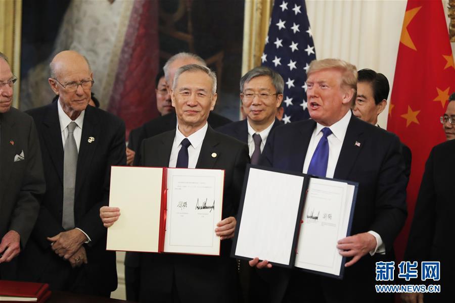 (国际)(4)中美第一阶段经贸协议签署仪式在华盛顿举行