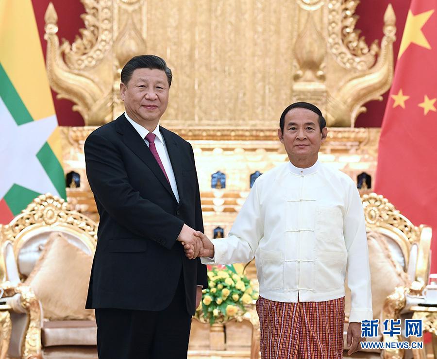 习近平同缅甸总统温敏会谈