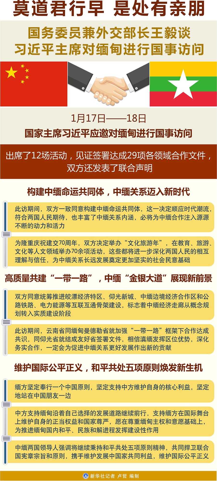 淅川县仓房镇小:明察秋毫  整理上报 脱贫攻坚  集中行动