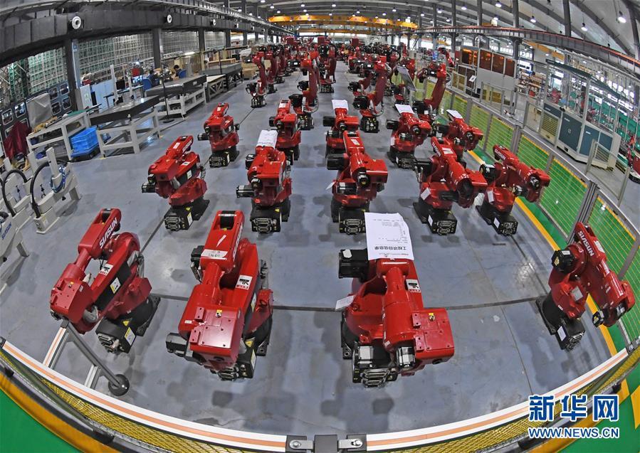 (在習近平新時代中國特色社會主義思想指引下——新時代新作為新篇章·總書記關切高質量發展·科技創新·圖文互動)(4)你好,機器人!