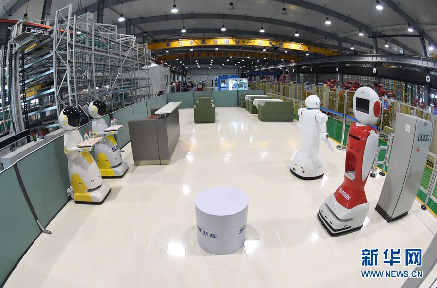 (在習近平新時代中國特色社會主義思想指引下——新時代新作為新篇章·總書記關切高質量發展·科技創新·圖文互動)(2)你好,機器人!