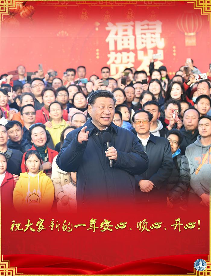 欢乐斗地主棋牌游戏春节前夕赴云南看望慰问各族干部群众