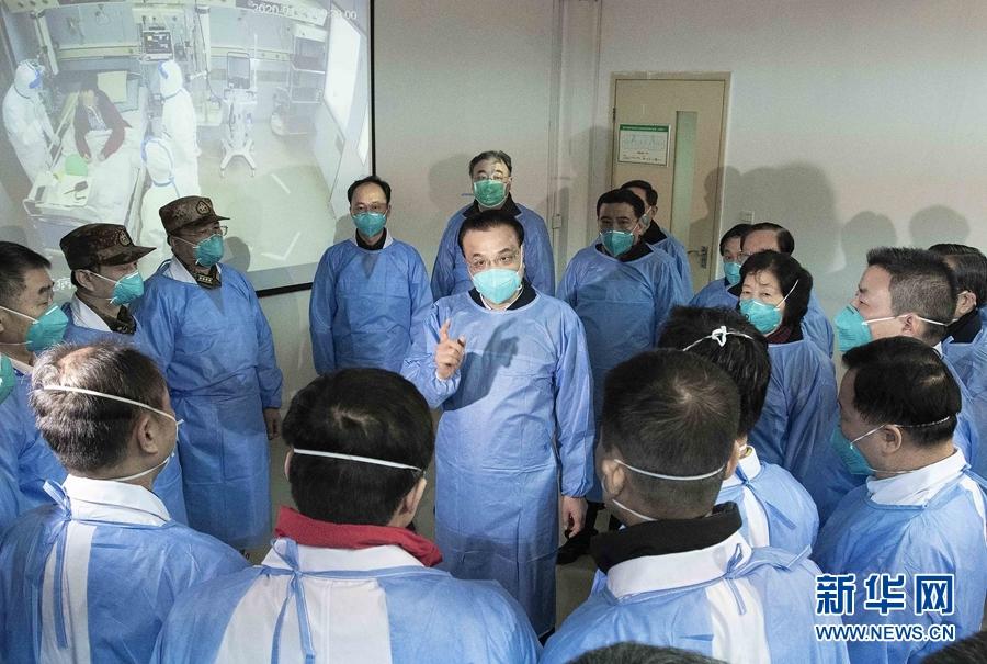 李克强到湖北武汉考察指导新型冠状病毒感染肺炎疫情防控工作