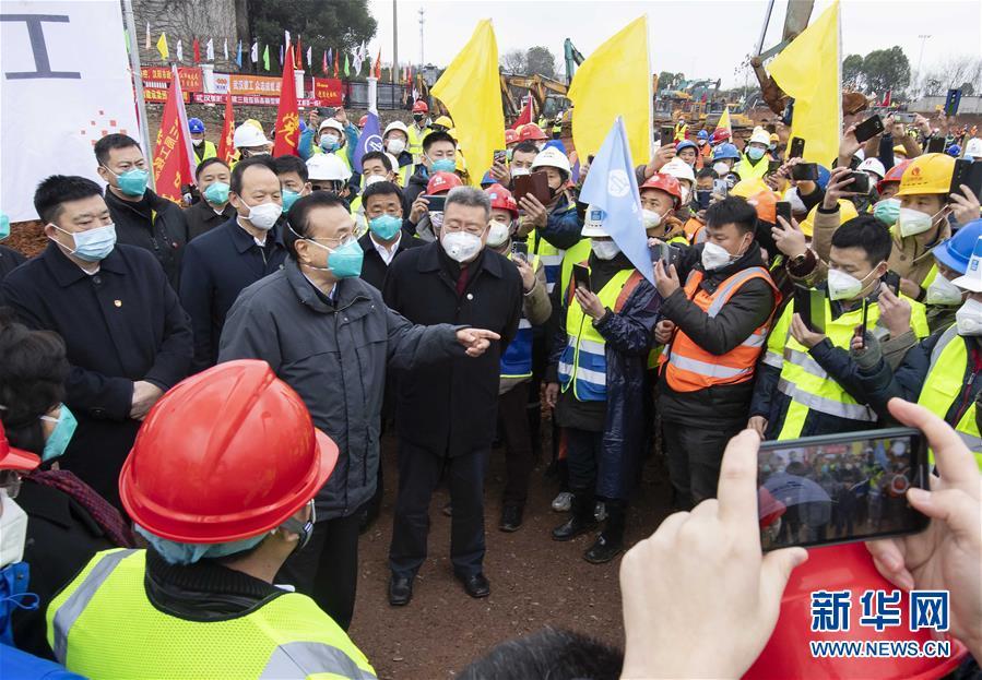 (时政)(2)李克强到湖北武汉考察指导新型冠状病毒感染肺炎疫情防控工作