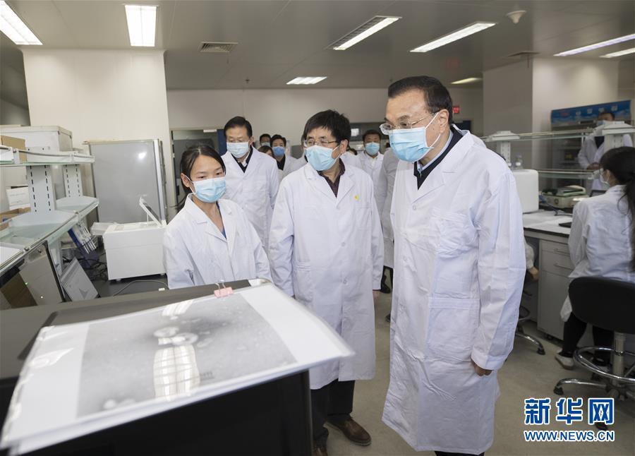 (时政)李克强赴中国疾控中心考察新型冠状病毒感染肺炎疫情防控科研攻关工作