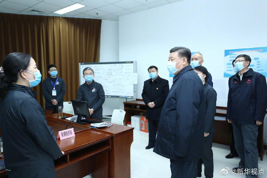 习近平在北京市调研指导新型冠状病毒肺炎疫情防控工作时强调 以