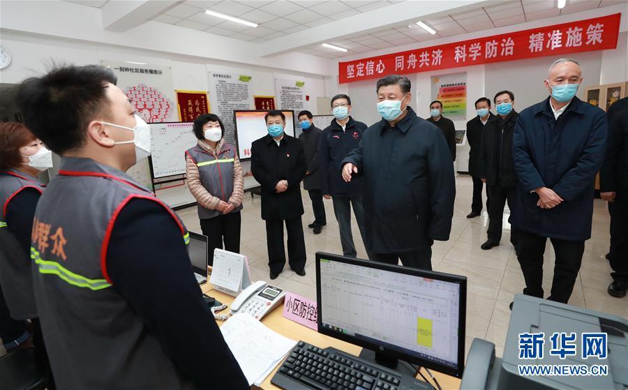 (时政)(1)习近平在北京市调研指点新型冠状病毒肺炎疫情防控任务