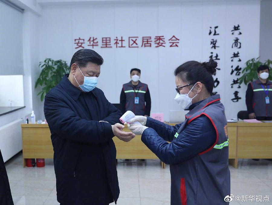 习近平:干部重心下移,支援社区疫情防控