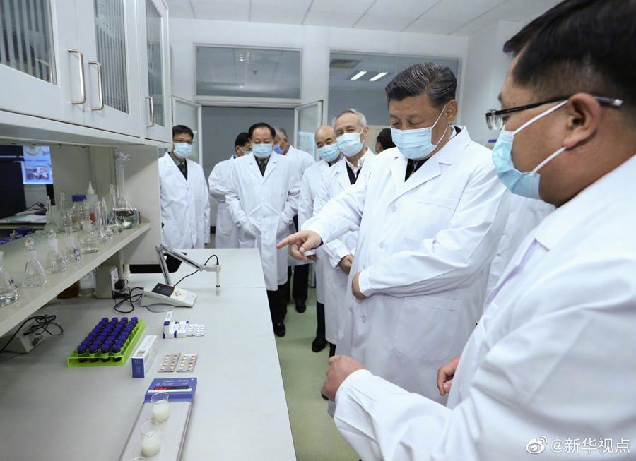习近平考察新冠肺炎疫情科研攻关和诊疗救治工作