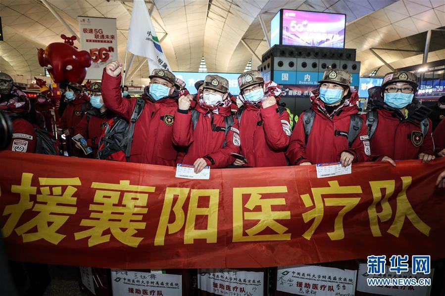 (在习近平新时代中国特色社会主义思想指引下——新时代新作为新篇章·习近平总书记关切事·图文互动)(4)闪耀精神之光——写在学雷锋纪念日之际