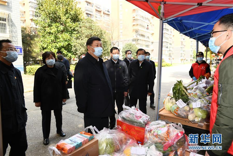 (时政)(2)习近平在湖北省考察新冠肺炎疫情防控工作