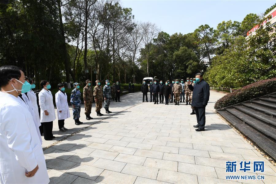 (时政)(3)习近平在湖北省考察新冠肺炎疫情防控工作