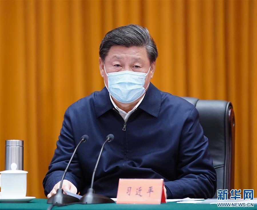 (时政)(5)习近平在湖北省考察新冠肺炎疫情防控工作