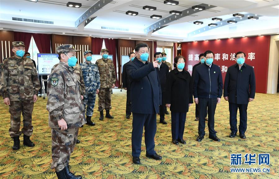 (时政)(8)习近平在湖北省考察新冠肺炎疫情防控工作