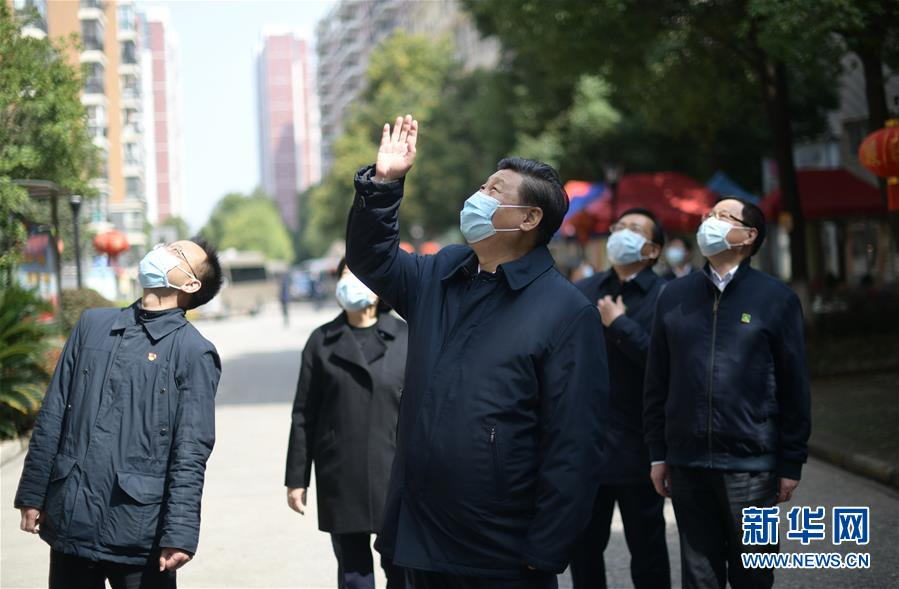 (时政)(10)习近平在湖北省考察新冠肺炎疫情防控工作