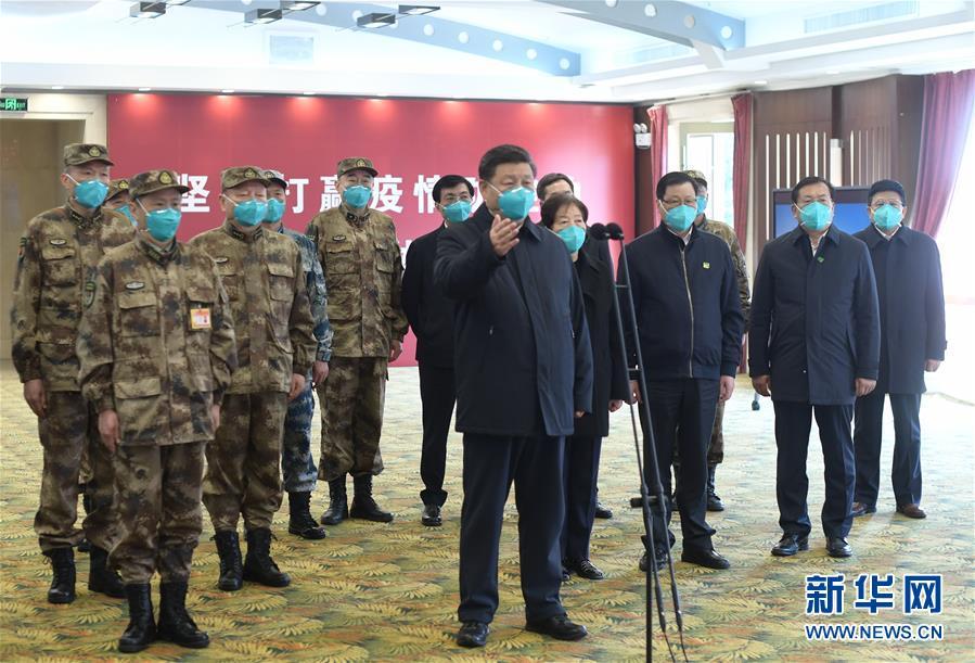 (时政)(14)习近平在湖北省考察新冠肺炎疫情防控工作