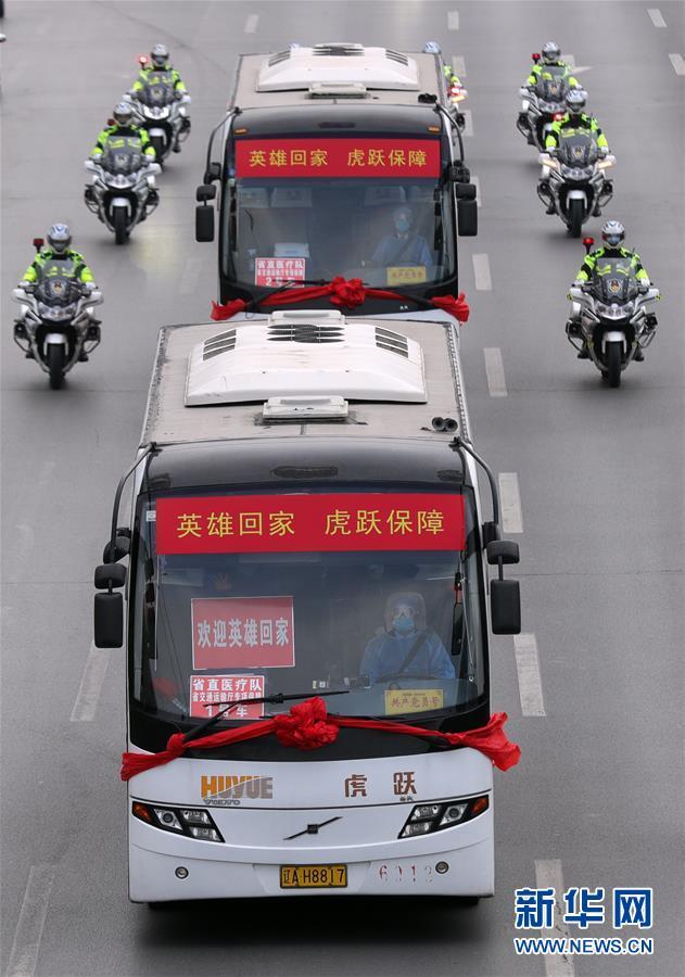 (在习近平新时代中国特色社会主义思想指引下——新时代新作为新篇章·习近平总书记关切事·图文互动)(5)给你最温暖的拥抱——保护关心爱护抗疫一线医务人员在行动