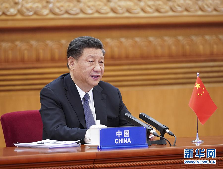 习近平出席二十国集团领导人应对新冠肺炎特别峰会并…