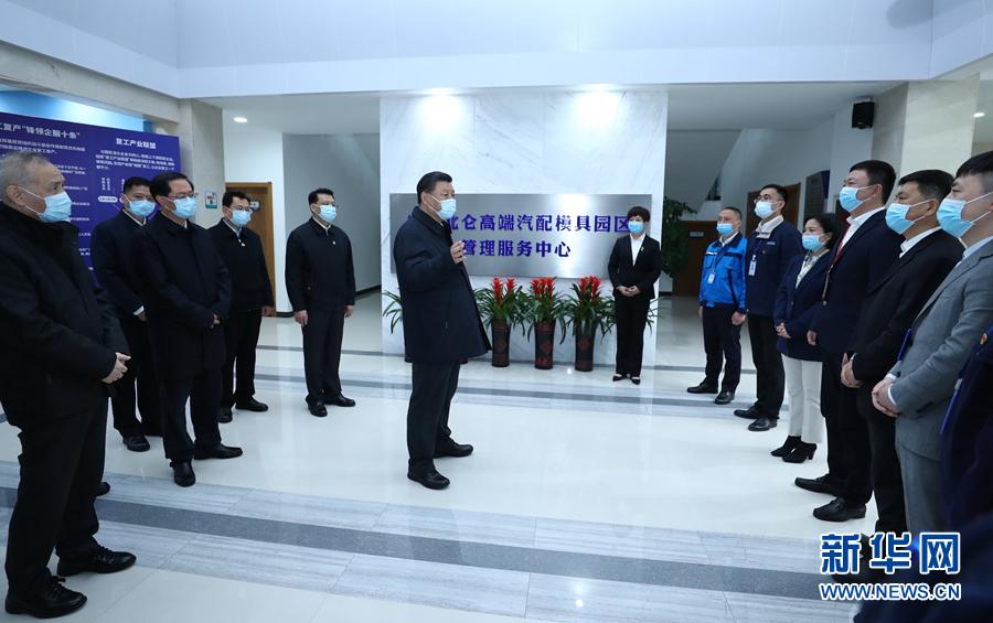 习近平在浙江考察时强调 统筹推进疫情防控和经