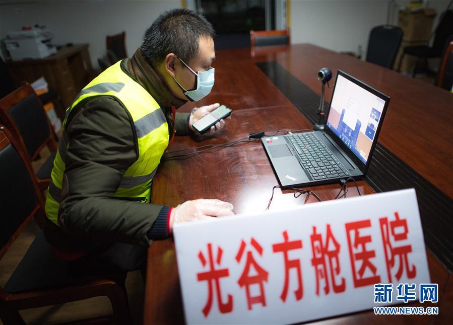 (在习近平新时代中国特色社会主义思想指引下——新时代新作为新篇章·习近平总书记关切事·图文互动)(4)让城市更聪明 让经济更智慧——各地加快形成数字新动能促经济社会行稳致远