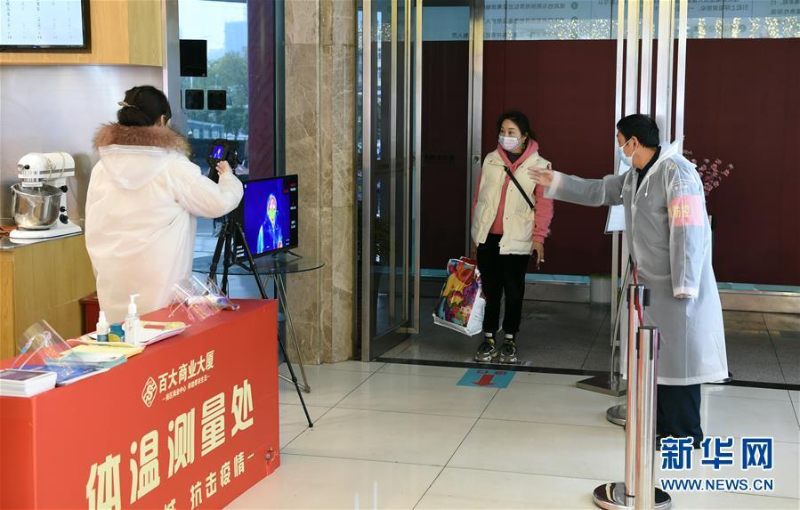 (在习近平新时代中国特色社会主义思想指引下——新时代新作为新篇章·习近平总书记关切事·图文互动)(13)让城市更聪明 让经济更智慧——各地加快形成数字新动能促经济社会行稳致远