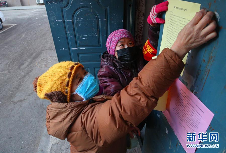 (在习近平新时代中国特色社会主义思想指引下——新时代新作为新篇章·习近平总书记关切事·图文互动)(5)千方百计扎牢疫情防控网