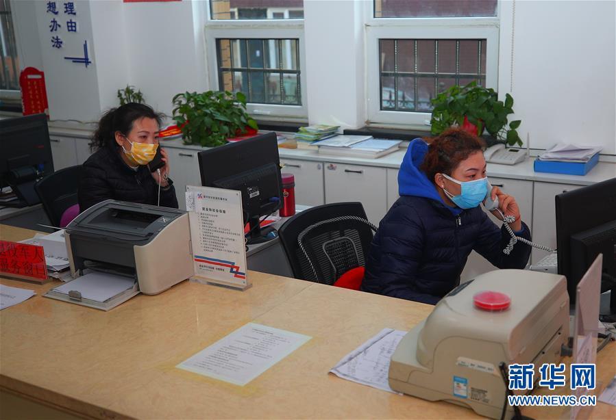 (在习近平新时代中国特色社会主义思想指引下——新时代新作为新篇章·习近平总书记关切事·图文互动)(1)千方百计扎牢疫情防控网