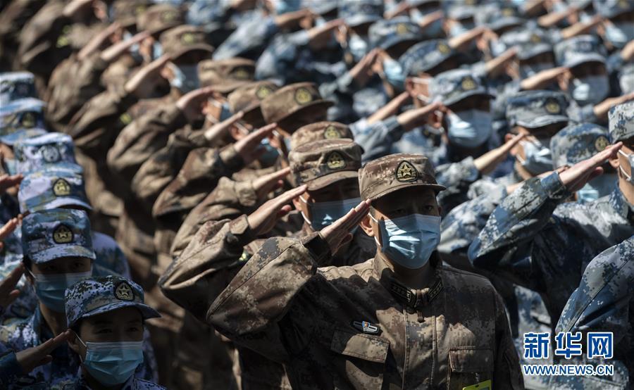 (图文互动)(1)经中央军委主席习近平批准 军队支援湖北医疗队圆满完成任务回撤