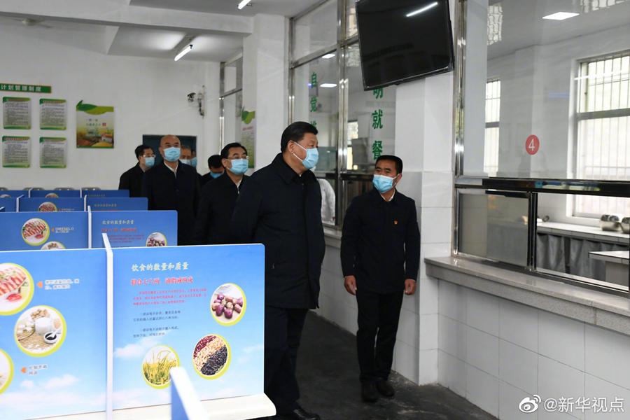 新华网:习近平在陕西省平利县考察脱贫攻坚情况