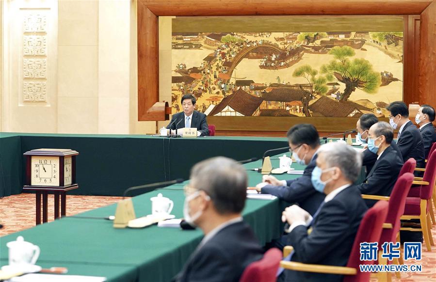 (時政)十三屆全國人大常委會第五十一次委員長會議在北京舉行 栗戰書主持
