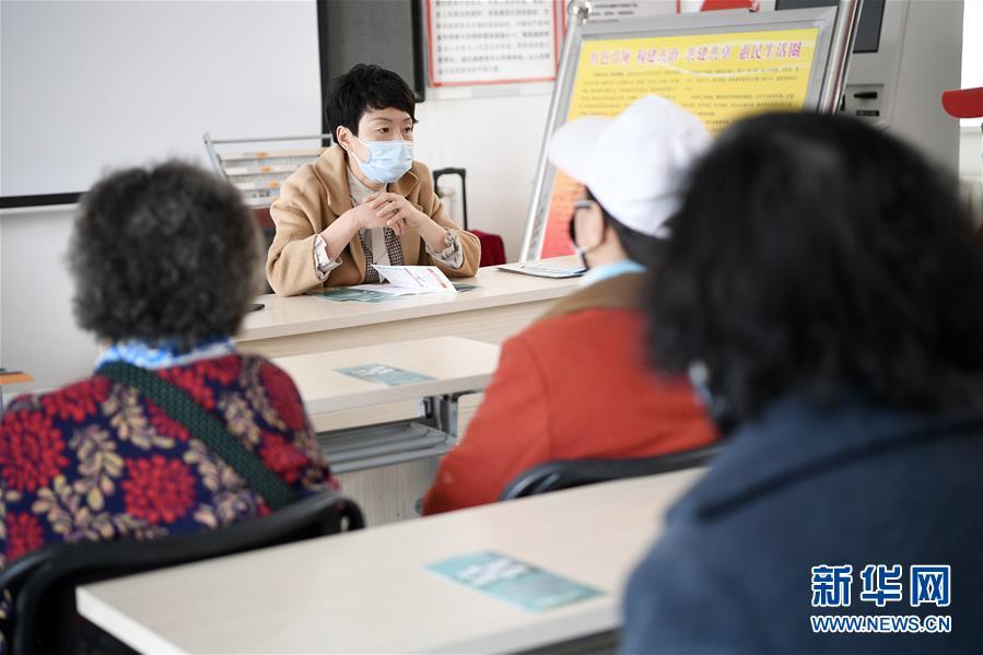 (在习近平新时代中国特色社会主义思想指引下——新时代新作为新篇章·习近平总书记关切事·图文互动)(1)增强困难群众对疫情影响的抵抗力
