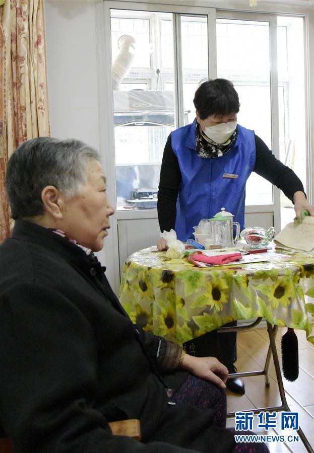 (在习近平新时代中国特色社会主义思想指引下——新时代新作为新篇章·习近平总书记关切事·图文互动)(6)增强困难群众对疫情影响的抵抗力