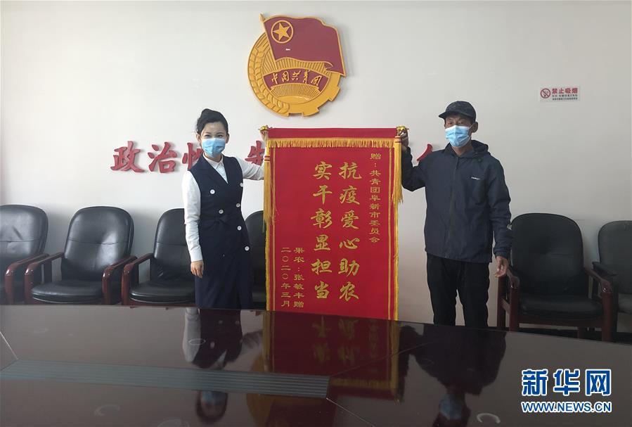 (在习近平新时代中国特色社会主义思想指引下——新时代新作为新篇章·习近平总书记关切事·图文互动)(9)增强困难群众对疫情影响的抵抗力