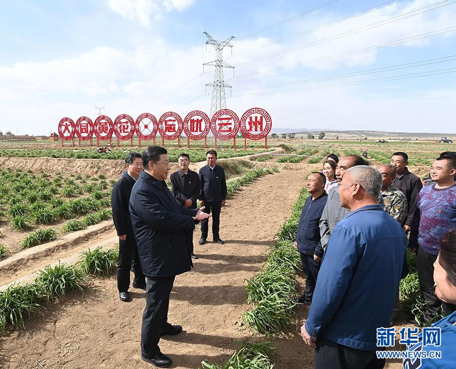 习近平:全面建成小康社会 乘势而上书写新时代中国特色社会主义