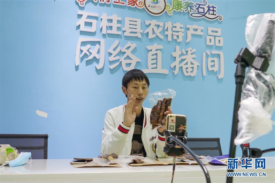 (在习近平新时代中国特色社会主义思想指引下——新时代新作为新篇章·习近平总书记关切事·图文互动)(4)新技术、新活力——经济发展新亮点透视