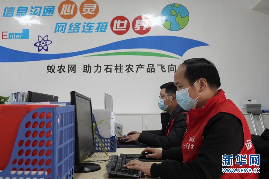 (在习近平新时代中国特色社会主义思想指引下——新时代新作为新篇章·习近平总书记关切事·图文互动)(5)新技术、新活力——经济发展新亮点透视