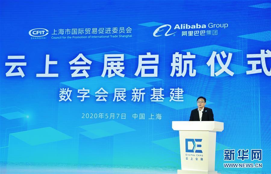 (在习近平新时代中国特色社会主义思想指引下——新时代新作为新篇章·习近平总书记关切事·图文互动)(6)新技术、新活力——经济发展新亮点透视