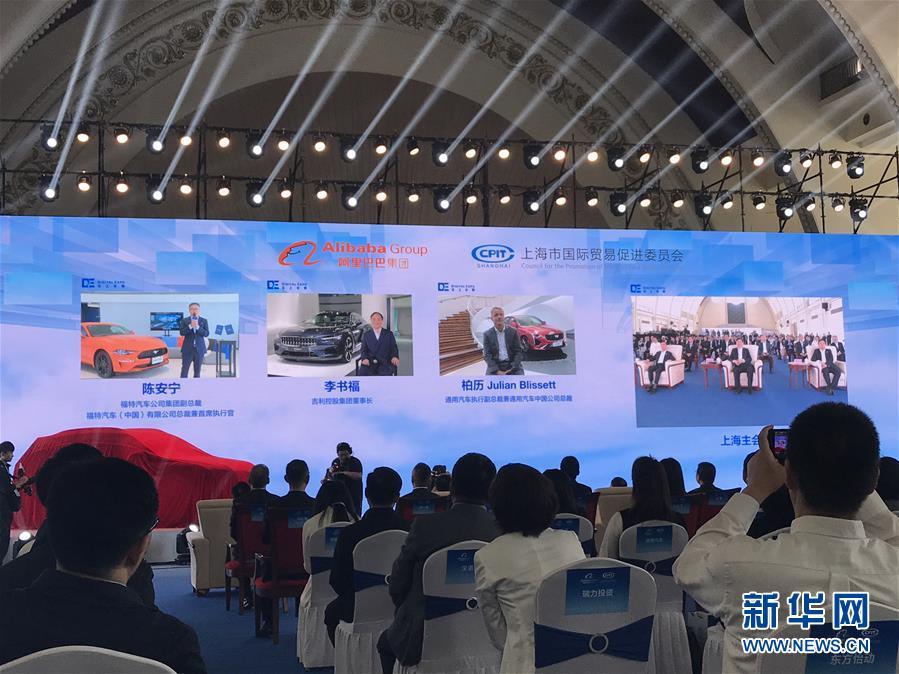 (在习近平新时代中国特色社会主义思想指引下——新时代新作为新篇章·习近平总书记关切事·图文互动)(8)新技术、新活力——经济发展新亮点透视