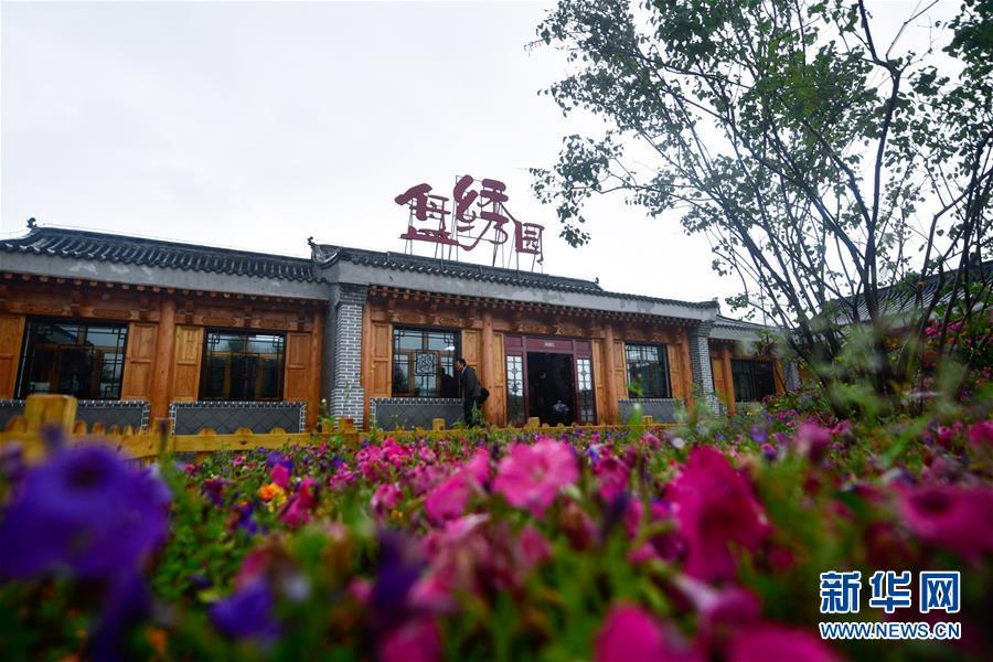 (新華全媒頭條·圖文互動)(12)習近平的扶貧故事