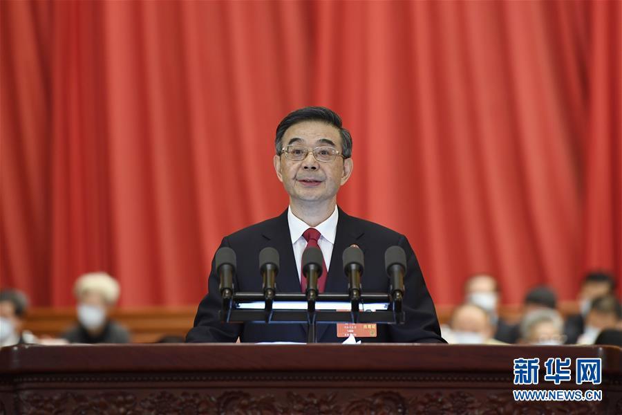 (两会·XHDW)周强作最高人民法院工作报告