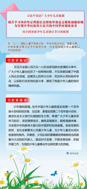 南阳市上半年城镇新增就业4.14万人 8055名失业人员有了新岗位